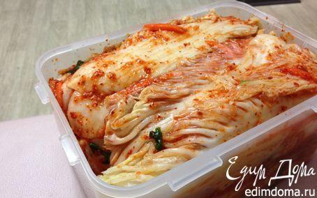 Традиционное корейское кимчи | Кулинарные рецепты от «Едим дома!»