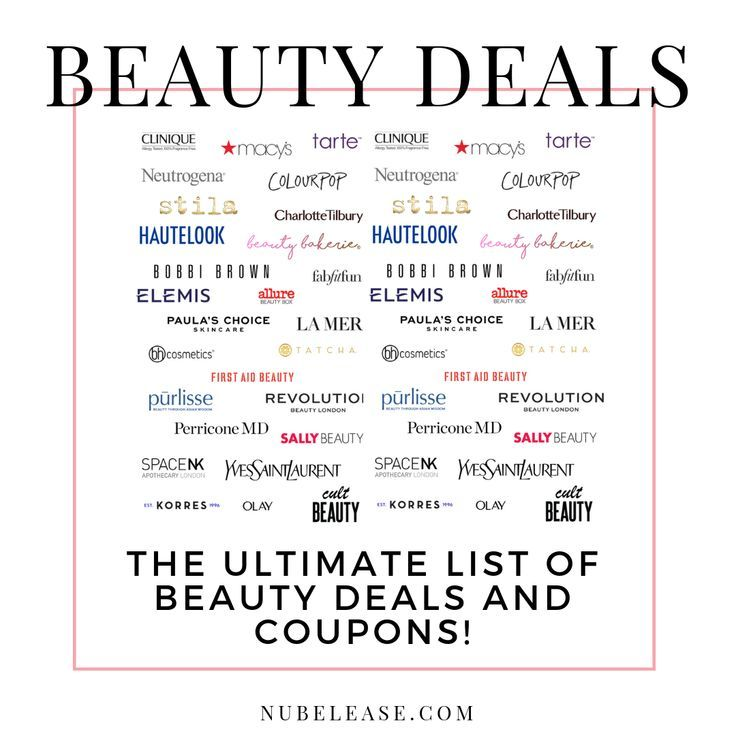 The Ultimate List Of Beauty Deals Coupons Beauty Deals Paula S Choice Skincare First Aid Beauty