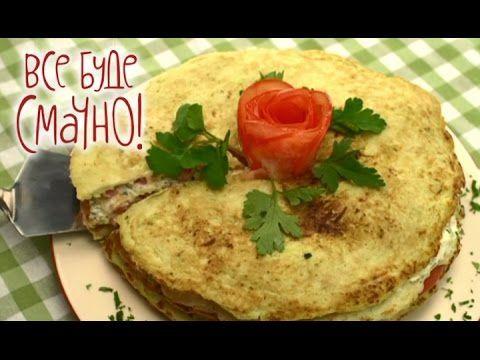 Торт из кабачков. Летние закуски от Игоря Мисевича - YouTube