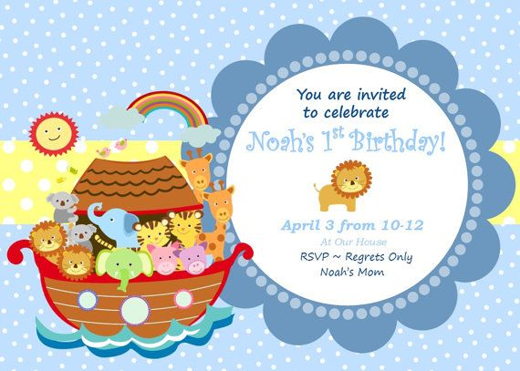 Noah's Ark Invitation Noah's Ark Birthday by SweetEPaperBoutique                                                                                                                                                     More