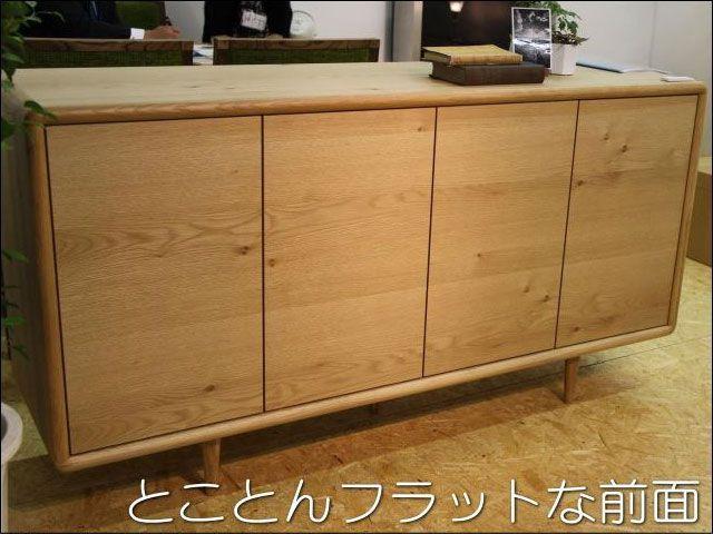 丸くて平面なあかちゃん仕様のリビング家具