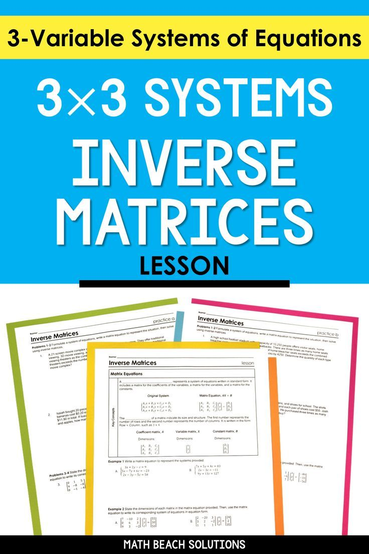 3x3 Systems Inverse Matrices Lesson Algebra Lessons Systems Of