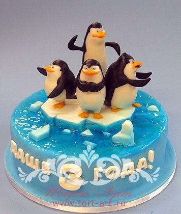 """Детские торты — Детский торт с пингвинами """"Мадагаскар"""""""