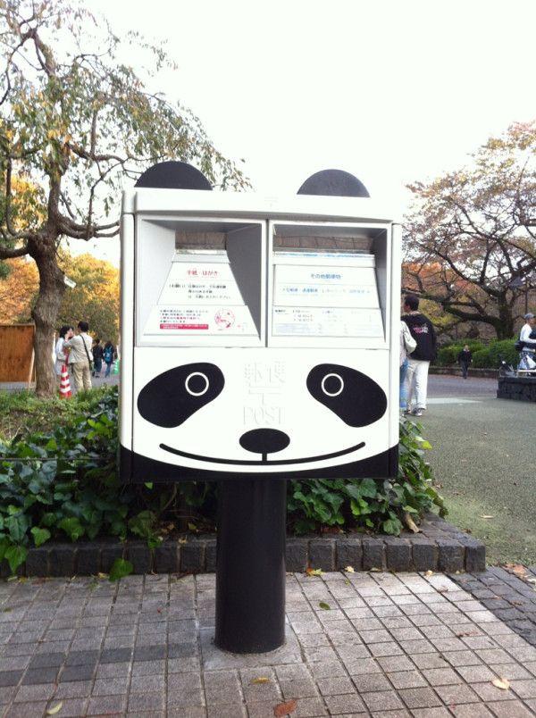 #Panda #post at Tokyo Ueno Zoo