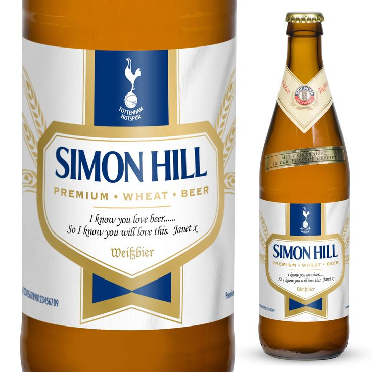I Just Love It Personalised Spurs Wheat Beer Modern Personalised Spurs Wheat Beer Modern - Gift Details. Let?s face it. Nothing goes alongside the Spurs match better than a nice cold beer right? Especially one that features the iconic Tottenham Hotsp http://www.MightGet.com/january-2017-11/i-just-love-it-personalised-spurs-wheat-beer-modern.asp
