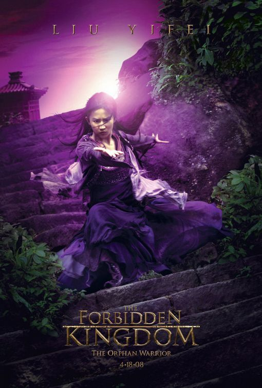 The Forbidden Kingdom Movie Poster #4 - Internet Movie Poster Awards Gallery