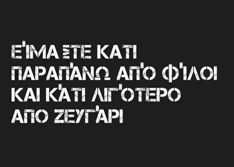 Stoixakia