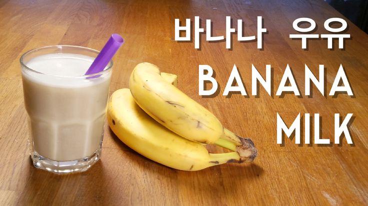KOREAN BANANA MILK Vegan Recipe