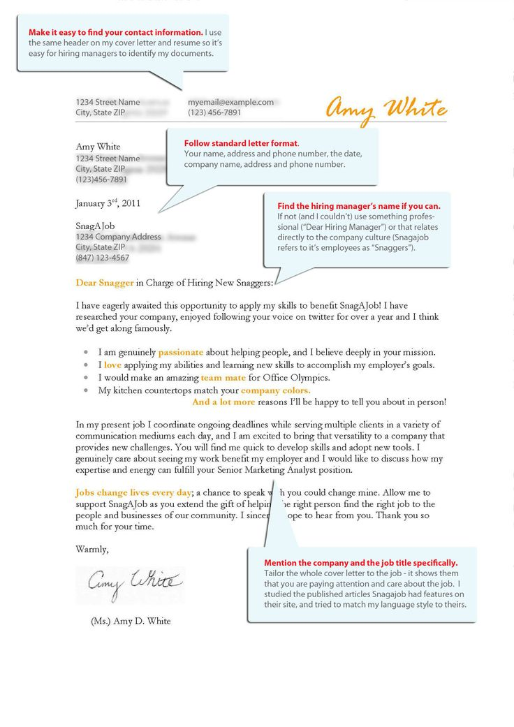 27 difference between cover letter and resume writing a