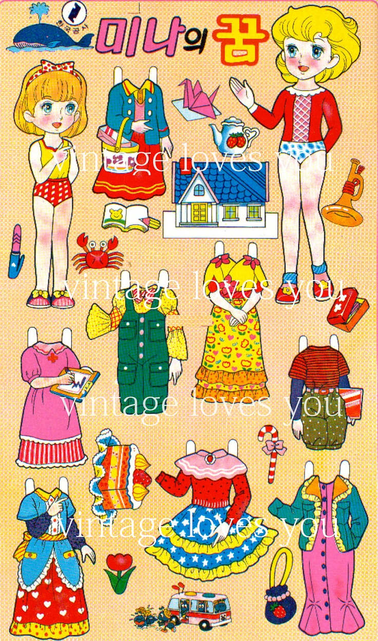 best images about my lovely paper dolls sugar sweet korean papercat picasa web albums paper dolls for friends 1500 paper dolls at arielle gabriel s international paper doll