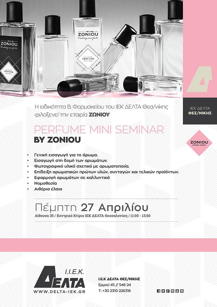 Perfume Mini Seminar