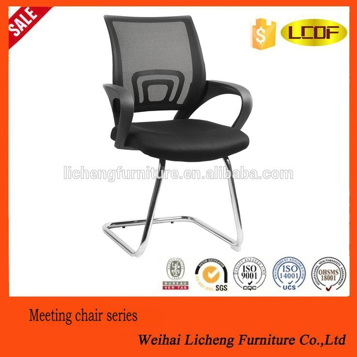 Best Office Chair Without Wheels Ideas On Pinterest Office