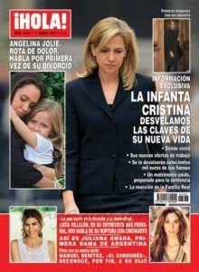 El Kiosko Rosa… 22 de febrero de 2017: Revista Hola