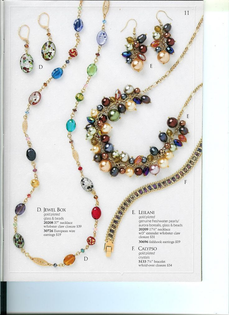 premier designs | Premier Designs Jewelry: The Catalog Part One