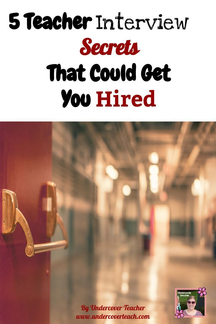 Looking for a teaching job? Be sure to check out my teacher job interview secrets!