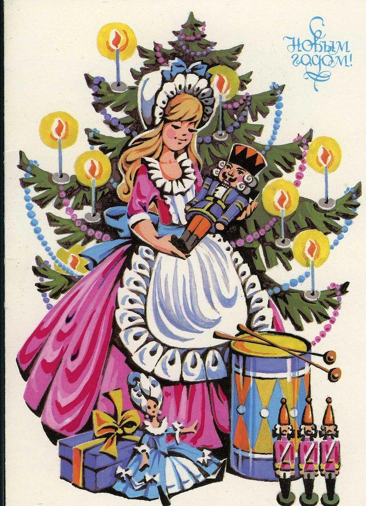 Happy new year! 1989 (The Nutcracker) Художник Т. Нарская. Министерство связи СССР. 1989