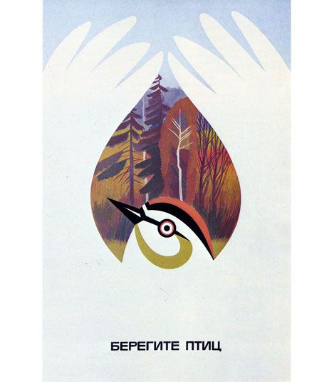 "Soviet poster.""Protect the birds"".70s"