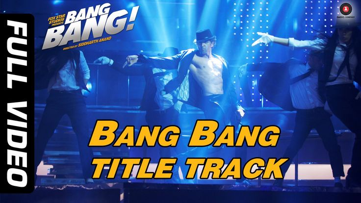 Bang Bang Title Track - Full Video | Bang Bang | Hrithik Roshan & Katrin...