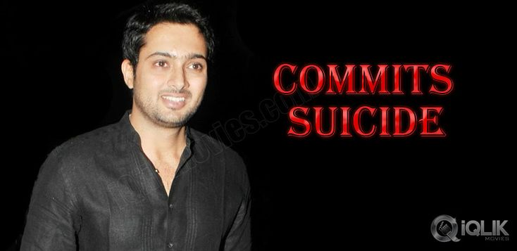 Actor Uday Kiran Commits Suicide http://www.iqlikmovies.com/news/2014/01/06/Actor-Uday-Kiran-Commits-Suicide/news/2947