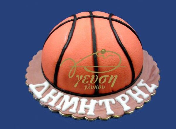 Ζαχαρόπαστα-Μπάλα μπάσκετ