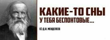 Дрим-Рейв