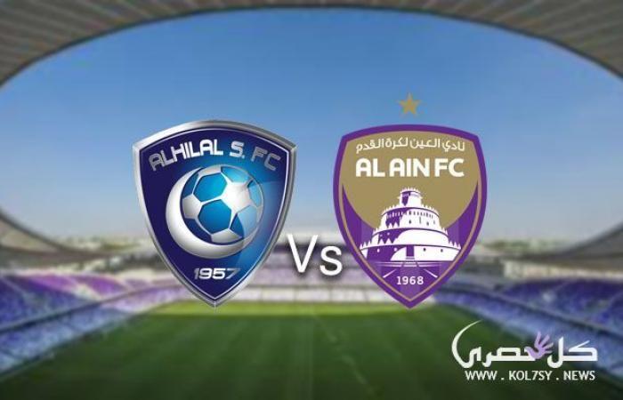 مشاهدة مباراة الهلال والعين بث مباشر بتاريخ 11 09 2017 دوري أبطال آسيا Sport Team Logos Team Logo Juventus Logo