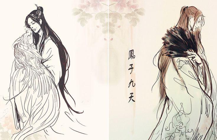 feng yu jiu tian by ~shibakaien
