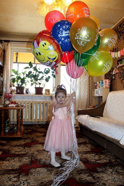 my balloons