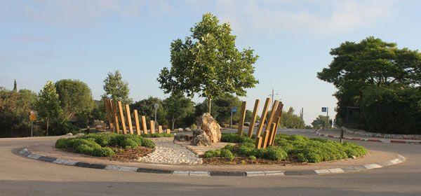 Roundabout Design Landscapeness Design Pinterest