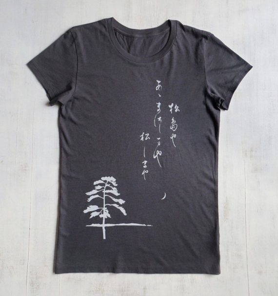 Womens Organic Cotton T Shirt  Womens Graphic Tee  Gray Crew