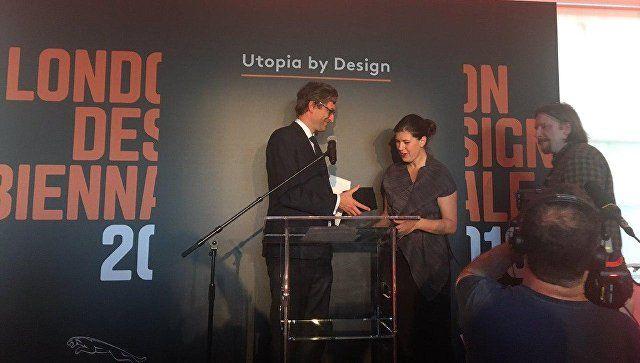 Россия удостоена медали первой Лондонской биеннале дизайна   РИА Новости