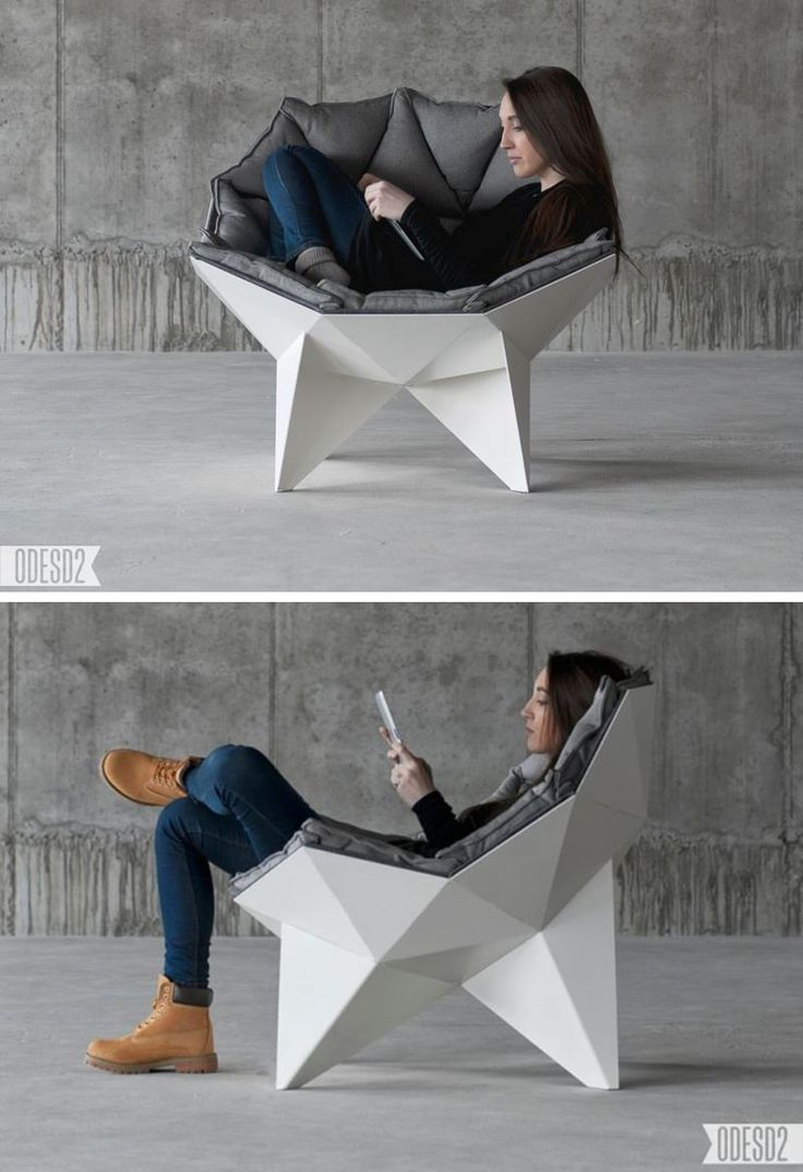 12 Comfy Chairs That Are Perfect For Relaxing In | The geometric shape of this chair allows you to move around and change positions so you're always perfectly comfortable.