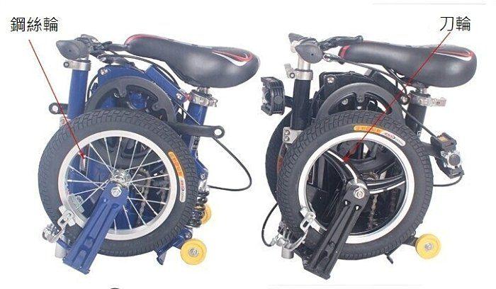(Пассаты) самый маленький складной велосипед Фрирайд сверкомпактная маленький складной складной велосипед складной велосипед модели немелкоклеточного резак ткань колеса