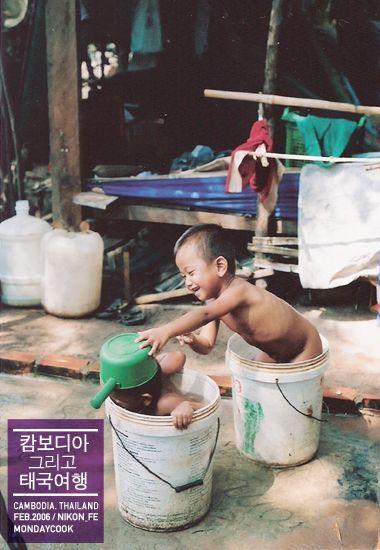 2006 in Cambodia 신나게 물놀이 중인 꼬맹이들. 까르르 웃던 꼬맹이들 생각만해도 미소가^_^