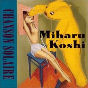 Miharu Koshi is gr8