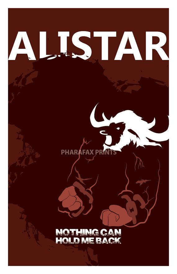 Alistar League of Legends Print by pharafax on Etsy, $16.00