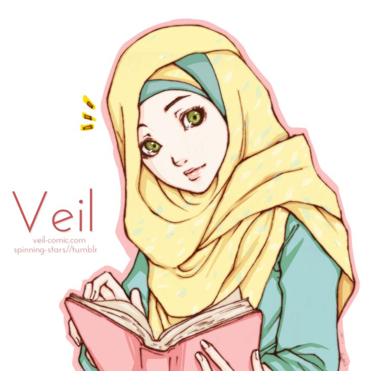 46 Best Images About Sketching Hijabis On Pinterest