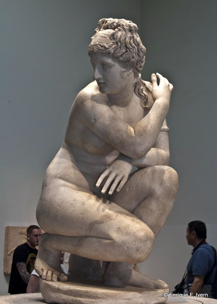 El Museo Británico - Londres