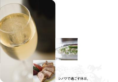 【ワインバー chinois】渋谷 シャンパンブランチ