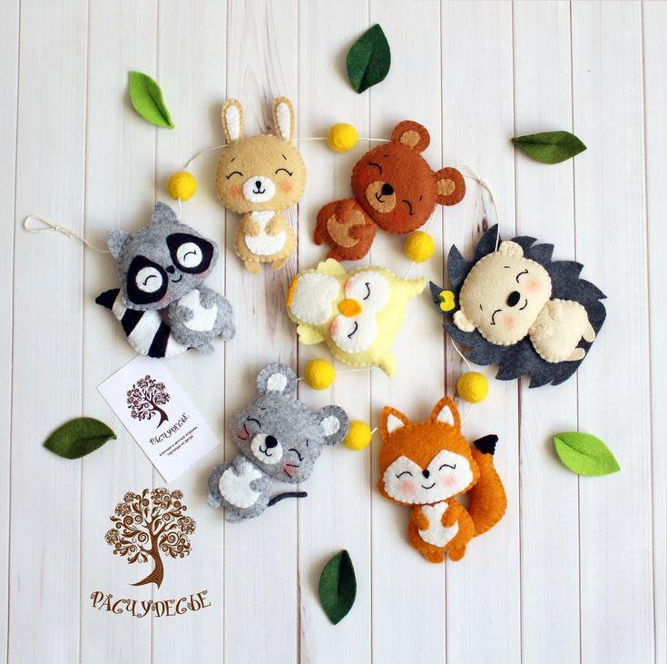 Расчудесье - мобили, гирлянды, игрушки из фетра | ВКонтакте | Felt Forest Friends