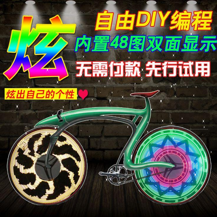 Hot Wheels lekka jazda rowerem rower światło światło nocne światła Światła tylne mówił sprzętu martwe muchy olśnić akcesoria rowerowe