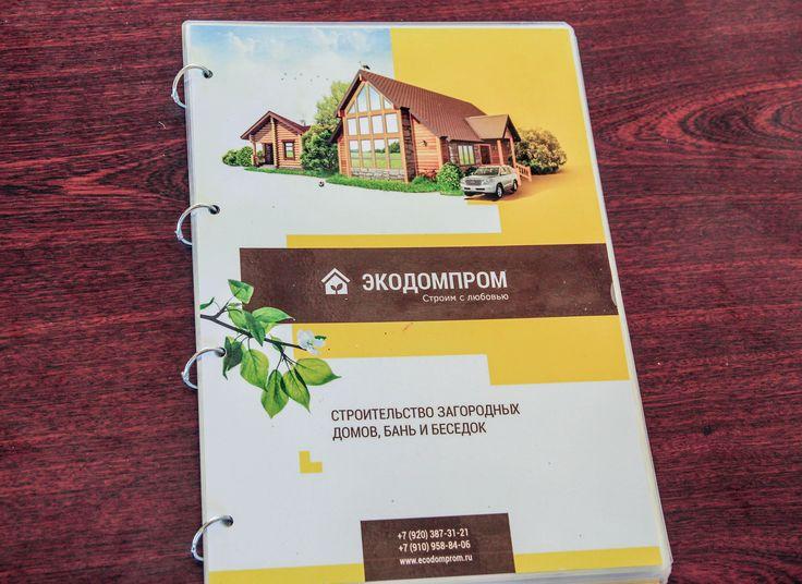 http://www.ecodomprom.ru/gallereja/vystovochnye-ploshchadki