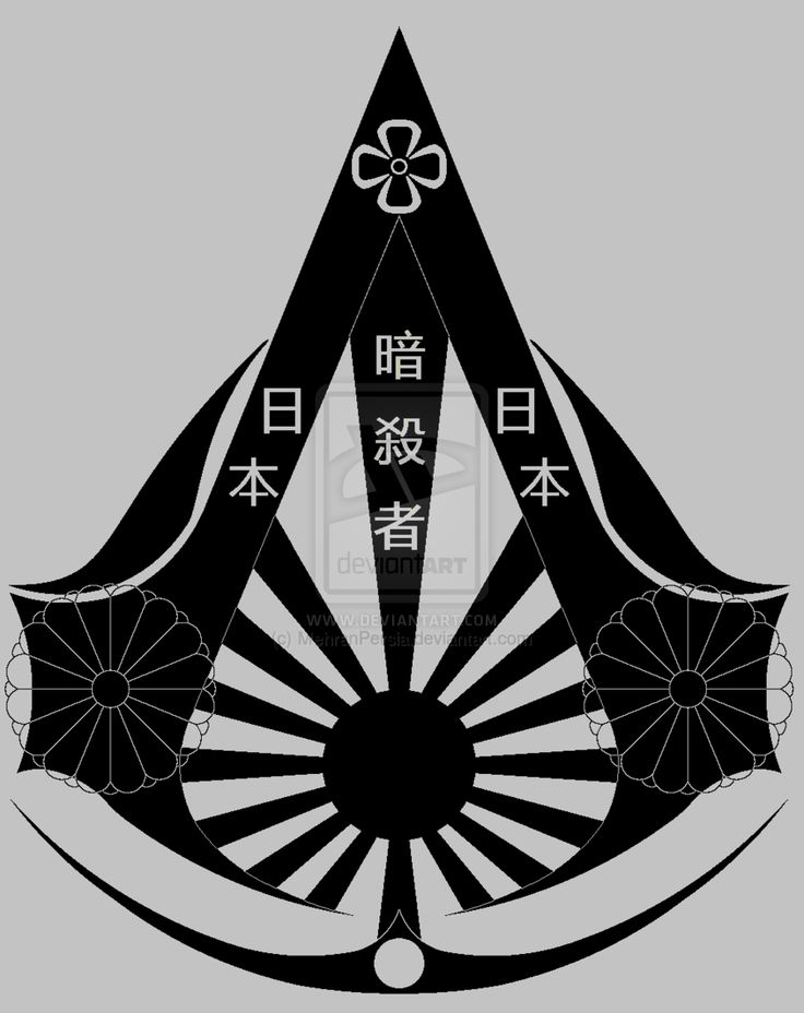 Japanese Assassin Symbol by MehranPersia.deviantart.com on @deviantART
