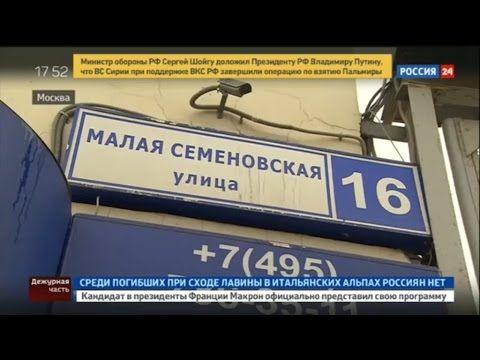Помогут ли воспоминания судьи Барановой пролить свет на захват здания в центре Москвы? | Моссовет