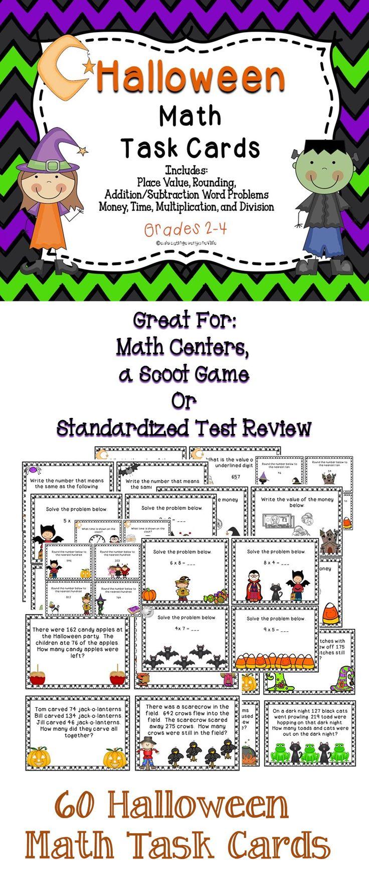 Halloween Math Task Cards - A great set of math task cards to use during October. #tpt #math #task cards