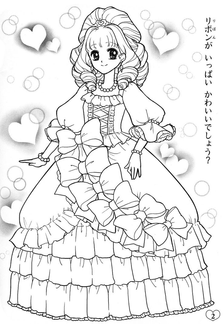 Kuu Kuu Harajuku Coloring Sheets Coloring Pages