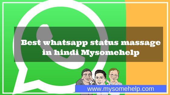 Best whatsapp status massage in hindi Mysomehelp