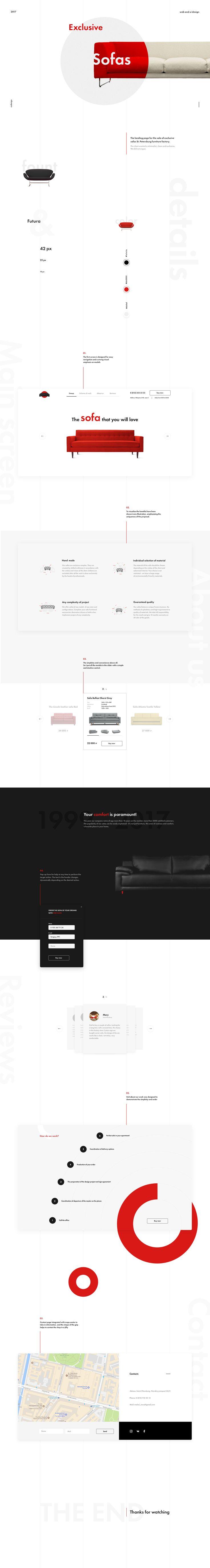 """다음 @Behance 프로젝트 확인: """"Landing page for factory sofas. Redesign 2017."""" https://www.behance.net/gallery/58078707/Landing-page-for-factory-sofas-Redesign-2017"""