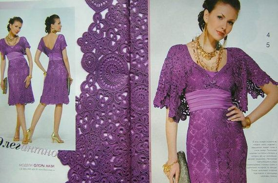 Crochet patterns Fashion Magazine, Zhurnal Mod No 531 jackets, Irish lace dress, top, skirt, cardigan on Etsy, $19.50