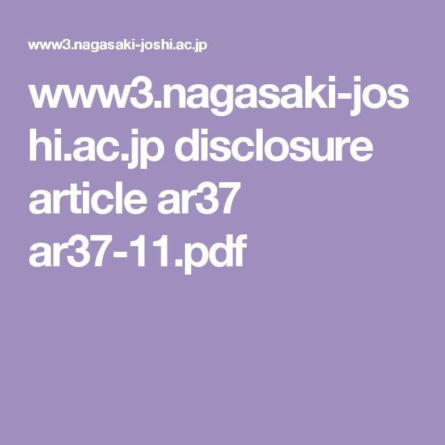 www3.nagasaki-joshi.ac.jp disclosure article ar37 ar37-11.pdf